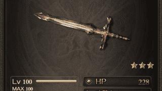 第 スキル 二 武器 オメガ